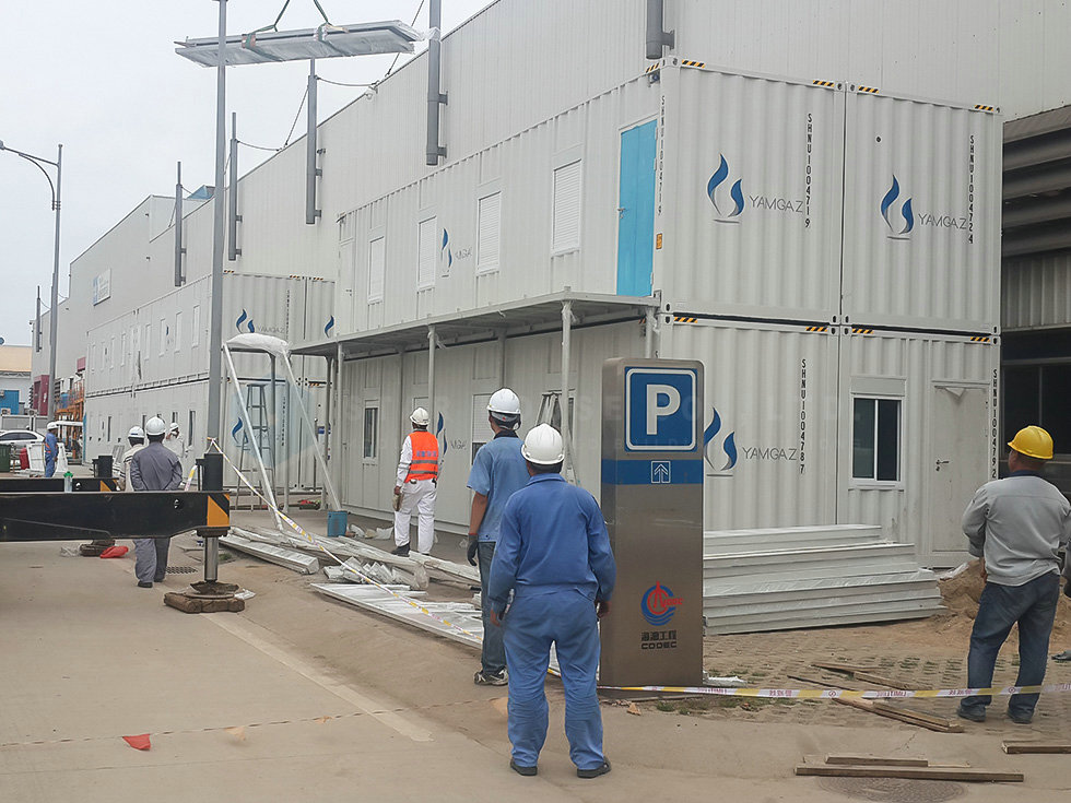 COOEC Office For Yamal LNG Project