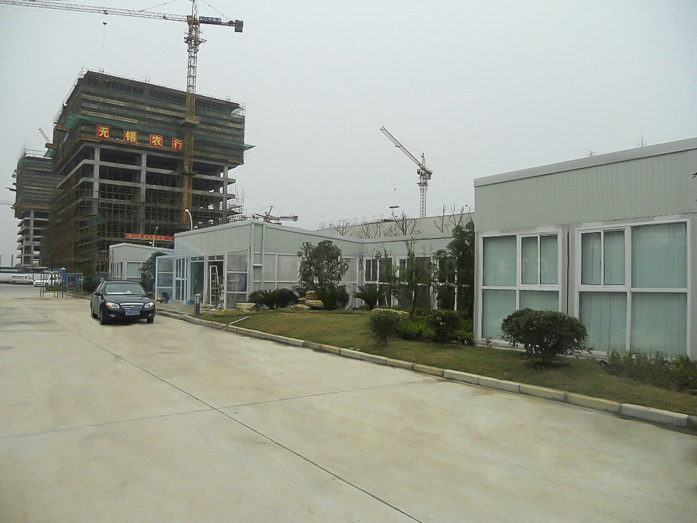 Wuxi Sales Office